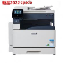 富士施乐 SC2022CPSDA复合机施乐a3彩色复印机打印机