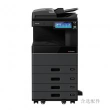 东芝(TOSHIBA)2500AC A3 彩色激光复印机