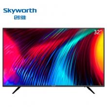 创维(Skyworth)32E2A 32寸高清电视 网络液晶平板电视机(含装挂)