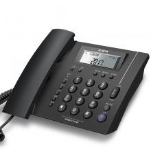 步步高(bbk) HCD007(113)TSD 免电池固定电话机(深蓝)