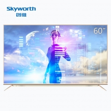 创维(Skyworth) 60V8E 60英寸21核4K超高清LED彩电智能网络液晶电视