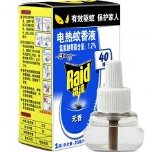 雷达(Raid) 电热蚊香液 无香 21ml/瓶 36瓶/箱