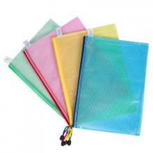 三木(SUNWOOD) C4527 A4 塑料网格拉链袋 蓝色 12个/包