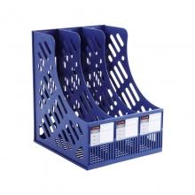 远生(USign) US-618 三格文件栏  (蓝色)