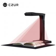 成者科技(CZUR)ET18智能扫描仪高速成册书籍文档免拆高拍仪高清零边距1800万像素