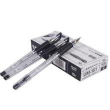 三菱(Uni) UM-151 签字笔(青色) 0.38mm(10支装)