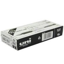 三菱(Uni) UM-151 签字笔(棕色) 0.38mm(10支装)