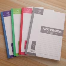 通立莱(Tonlil) 软皮胶装笔记本  B5  40页 10本/包
