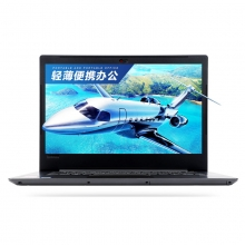 联想(Lenovo) V330 i5-8250U 8G内存 1TB硬盘 R5 2G独显15.6英寸笔记本电脑商用办公