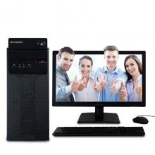 联想(Lenovo) 扬天W4092C 台式电脑 I3-7100 8G 500G机械硬盘 集显 无光驱 Win10专业版 +19.5寸显示器
