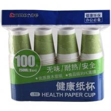 齐心 L302 健康纸杯9安 白(100个/袋)