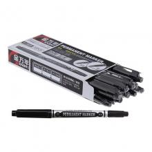 金万年 G-0920 油性记号笔 速干勾线笔 三色小双头记号笔 黑色 10支装/盒