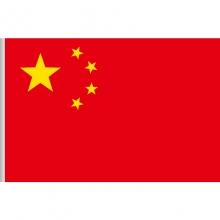 诚和致远(chzy)144CM*96CM 4号 旗帜 国旗