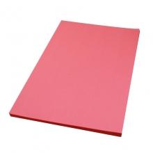 传美(chuanmei) 彩色复印纸 A4 80g 100张/包(红色) 25包/箱