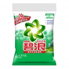 碧浪 1.7KG 无磷洗衣粉 自然清新型 6袋/包