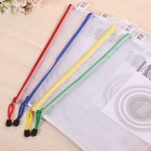 晨光(M&G)A4文件袋PVC网格袋ADM94506