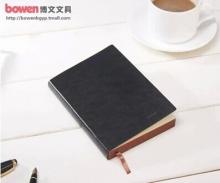 博文 (BoWen) 551 商务办公笔记本 A5 205mm*143mm(150页)(黑色)