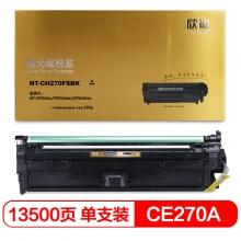 欣格  硒鼓NT-CH270FSBK金装版  黑色