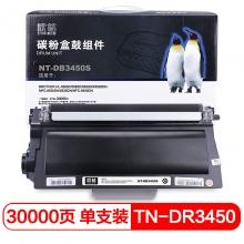 欣格TN-DR3450 鼓架 NT-DB3450S