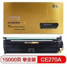 欣格CE270A 硒鼓NT-CH272FSY金装版 黄色