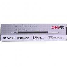 得力(deli) 6916 标准子弹头笔芯 0.5mm 20支/盒(黑色)