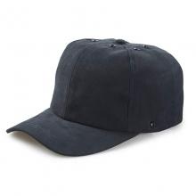 赛锐PE防撞劳保安全帽 灰色可以定制logo