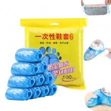 一次性鞋套加厚塑料鞋套雨天防水脚套居家鞋套样板房室内塑料鞋套 加厚款蓝色100只