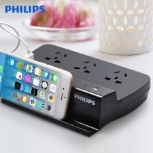 飞利浦(PHILIPS) 桌面智能USB插座 6位 黑色