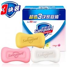 舒肤佳香皂混合三块促销装(纯白清香+柠檬清新+芦荟呵护)
