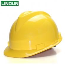 林盾(LINDUN) 林盾ABS安全帽 头盔安全帽