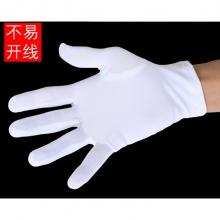 星工 均码 礼仪手套 白色