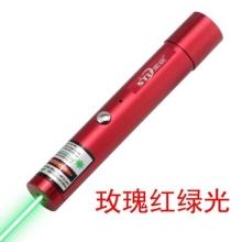 索途 充电短款激光笔演示器 (香槟红笔杆 绿光)