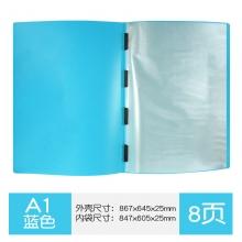 康百 A9004 A1/2K 8页活页资料册(蓝色)