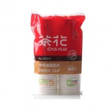 茶花(CHAHUA) 一次性加厚无蜡纸杯 225ML 50只/包