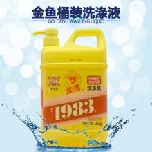 金鱼(GoldFish) 洗涤灵2kg/桶 6桶/箱