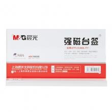 晨光(M&G)ASC99335 T型强磁台签200*100MM(横)