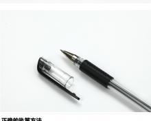 晨光(M&G) 文具Q7风速中性笔0.5mm 黑色12支装