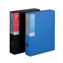 得力(deli) 5609 粘扣档案盒 55mm 蓝色 36个/箱