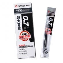 齐心(COMIX)R959 大容量中性笔替芯0.7mm20支装 黑色
