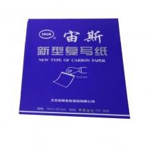 宙斯 高级复写纸 310*200mm单蓝