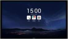MAXHUB UI07ND 触控一体机