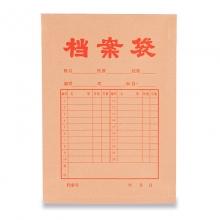 晨光APYRA609 加厚牛皮纸资料袋3cm竖式档案袋 338*238MM