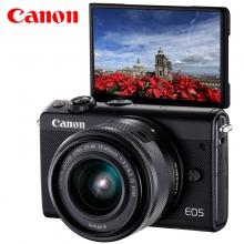 佳能微单(Canon)EOS M100 (15-45镜头黑色套机)