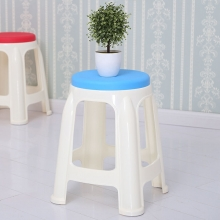 华恺之星 凳子休闲椅子 小板凳子圆凳 加厚塑料凳子 蓝色