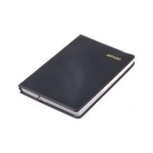 博文 (BoWen) 18202 仿皮笔记本 B5 250mm*173mm (200页)