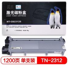 欣格 NT-CB2312S 通用粉盒