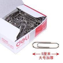 得力(deli) 0050 大号金属曲别针 100枚/盒 10盒/包