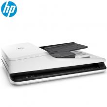 惠普HP 2500f1 2000s1 3000s3 扫描仪 a4彩色高清高速 办公 平板 连续 馈纸 2500f1 代替 5590