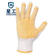 星工(XINGGONG) 点塑手套 防滑耐磨劳保手套 6付