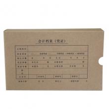 西玛(SIMAA)HZ361通用会计凭证档案盒230*135*50mm 10个/包